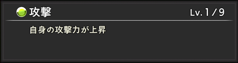 戦国無双5_攻撃技能