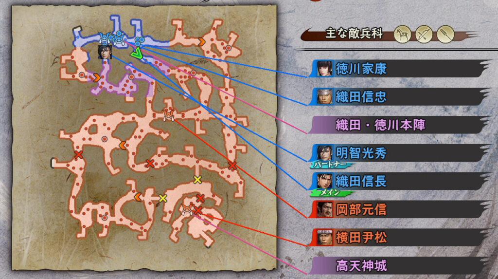 戦国無双5_マップ