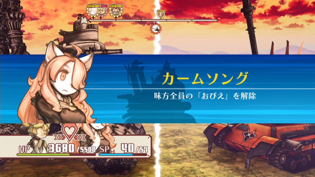 戦場のフーガ_カームソング