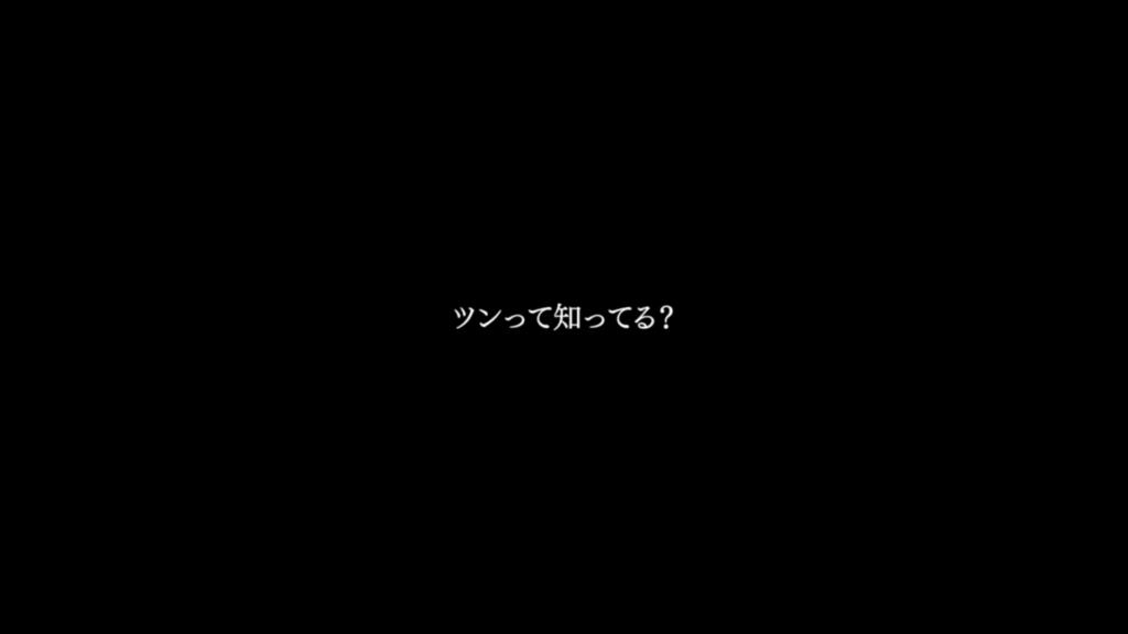 夕鬼_表ストーリー