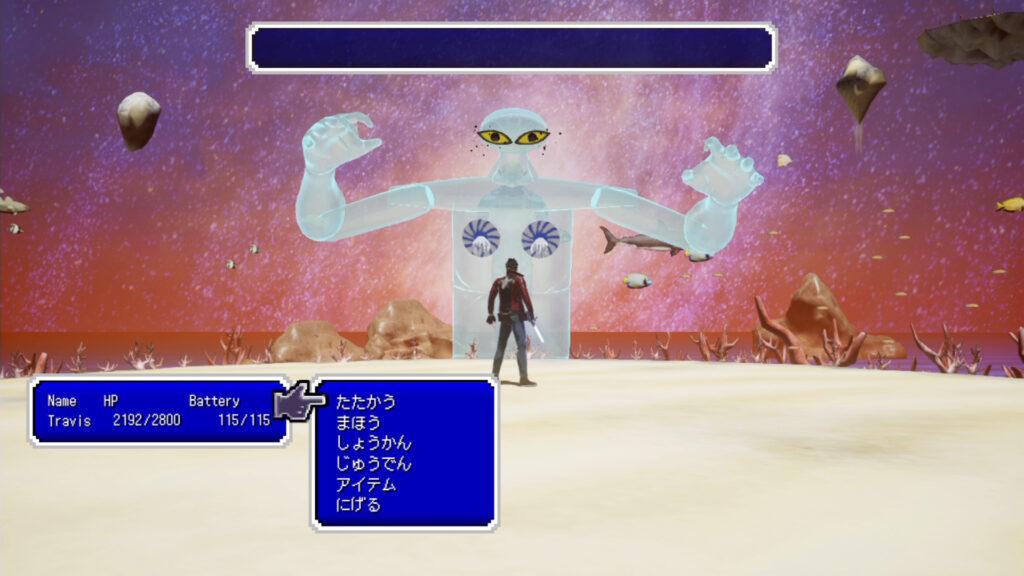 ノーモアヒーローズ3_RPG