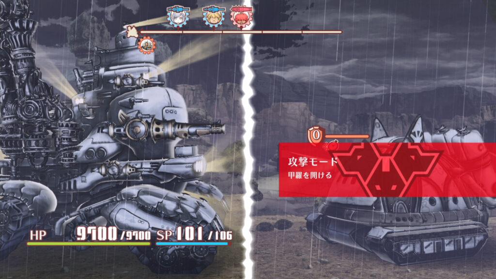 戦場のフーガ_攻撃モード