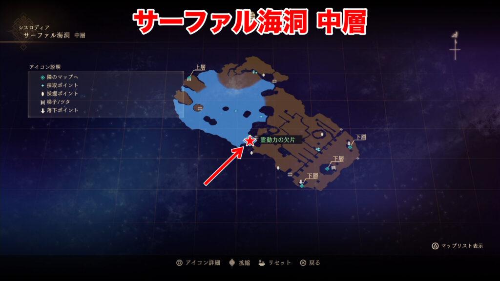 テイルズオブアライズ_マップ