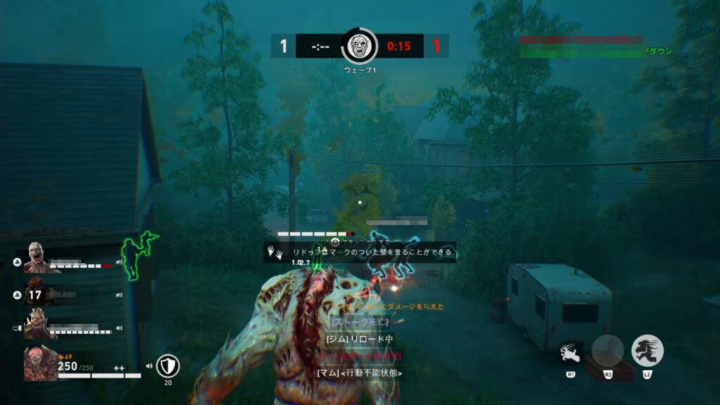 Back 4 Blood_遠距離攻撃