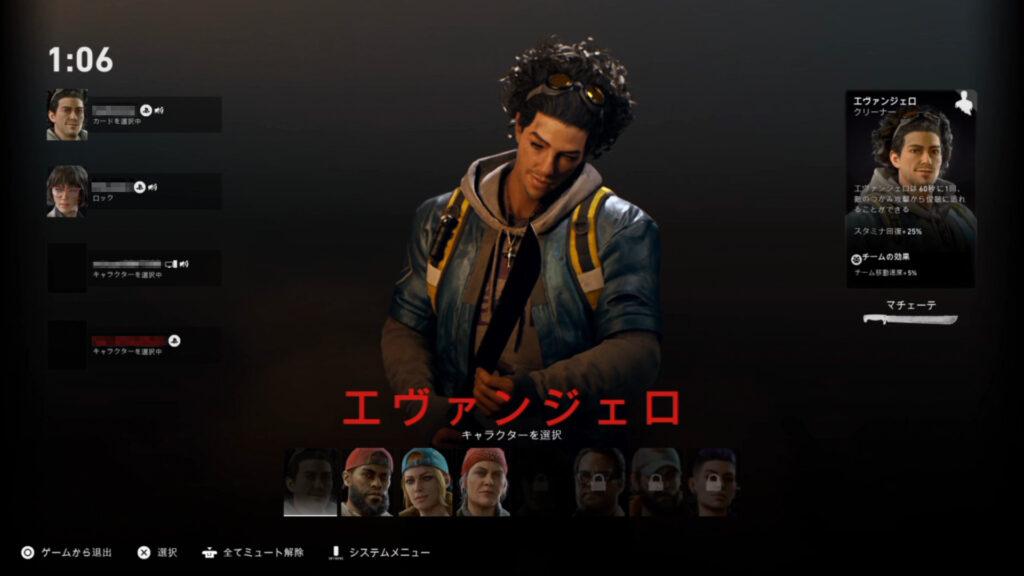 Back 4 Blood_キャラクター選択
